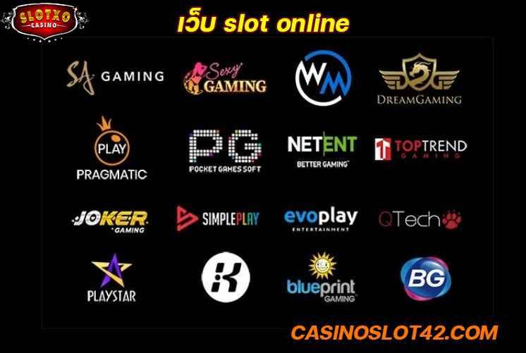 เว็บ slot online